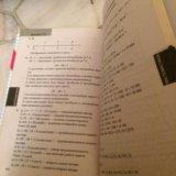 Все домашние работы 4 класс. Фото 4.