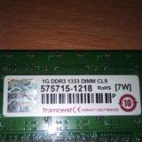 Оперативная память ddr3 1гб. Фото 1.