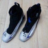 Лыжные ботинки фишер. Фото 1.