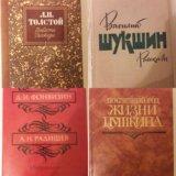 Книги много. Фото 1.
