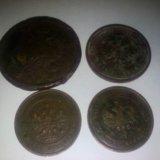 Царские монеты 4 шт. Фото 2.