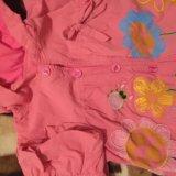 Курточка легкая для девочки. Фото 2. Ставрополь.