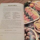 Ведическое кулинарное искусство(для вегетарианцев). Фото 3.