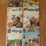 Книги. Фото 1. Петрозаводск.
