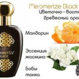 Mesmerize black. Фото 2. Пятигорск.