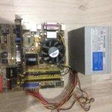 Почти компьютер. Фото 1.