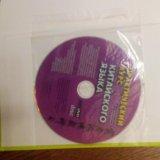 Книги. курс китайского языка + cd. Фото 2.