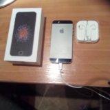 Айфон 5 китай. Фото 3. Ирбит.