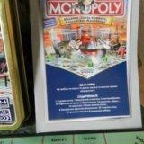 """Настольная игра """"монополия"""". Фото 4. Мытищи."""