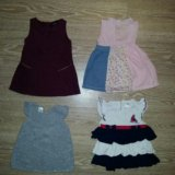 Платья пакетом или по отдельности. Фото 2. Химки.