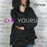 Куртка-трансформер. Фото 1. Саратов.