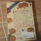 """Книга """"гравити фолз"""". Фото 2."""