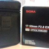 Объектив sigma 17-50 mm 2.8 на canon. Фото 1. Саранск.