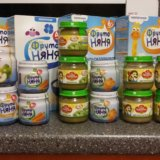 Детское питание. Фото 1. Котельники.