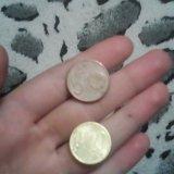 Монеты. Фото 3.