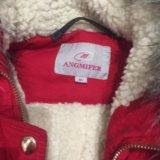 Зимняя куртка. Фото 2. Балашиха.