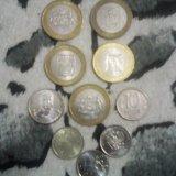 Русские монеты. Фото 1. Екатеринбург.
