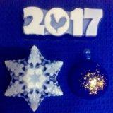 Новогодний подарок 🎁. Фото 2. Подольск.
