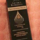 Сыворотка масло для интенсивного блеска волос 50мл. Фото 1. Москва.