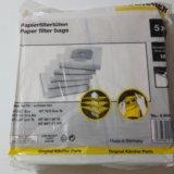 Мешки для пылесоса karcher. Фото 1.