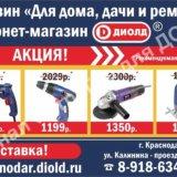 Машина для заточки сверл и ножей мзс-01. Фото 2. Краснодар.