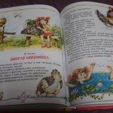 Хрестоматия детского чтения. Фото 2.