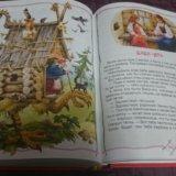 Хрестоматия детского чтения. Фото 3.