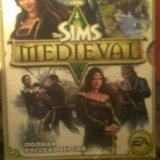 Sims 4+подарок. Фото 2.