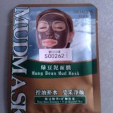 Грязевая маска для лица. Фото 3. Тула.