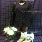 Рубашка,ботильоны,обувь. Фото 1.