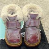 Зимние ботиночки 26 размера. Фото 1. Подольск.