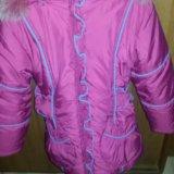 Зимняя куртка 4-5лет. Фото 1. Ставрополь.