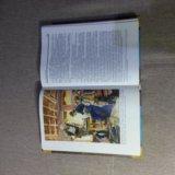 Книга жюль верн. Фото 2. Батайск.