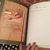 Дневник беременности. Фото 4. Москва.