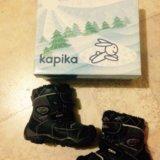 Зимние ботинки kapika 21 размер. Фото 1. Москва.