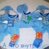 Бэби-букет из детской одежды. Фото 4.
