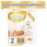 Хагис 2 , 4 -7 кг. Фото 1. Краснодар.