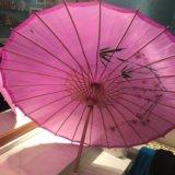 Зонтик. Фото 1.
