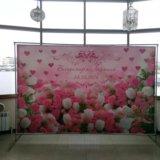 Press-wall, баннер на свадьбу. Фото 1.