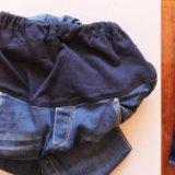 Джинсы для беременных. Фото 1.