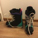 Сноубордические ботинки. Фото 2.