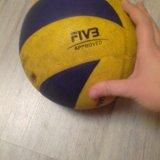 Волейбольный мяч mikasa330. Фото 2.