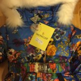 Новый зимний костюм для девочки. Фото 3.