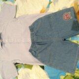 Рубашка и шорты комплект. Фото 1.