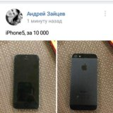 Iphone5. Фото 1. Шарья.