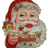 Ёлка искусственный (красавица) гирлянда и украшени. Фото 1. Москва.