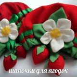 Новогодний костюм ягодки. Фото 3.