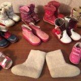 Детская обувь. Фото 1. Саратов.