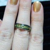 Кольцо меняющее цвет. Фото 1. Санкт-Петербург.