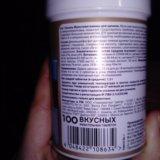 Витамины для щенков. Фото 2.